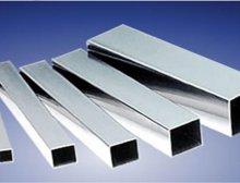 Paslanmaz Çelik Profil